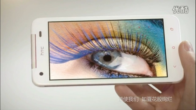 htc-butterfly-1080p-vivid-images
