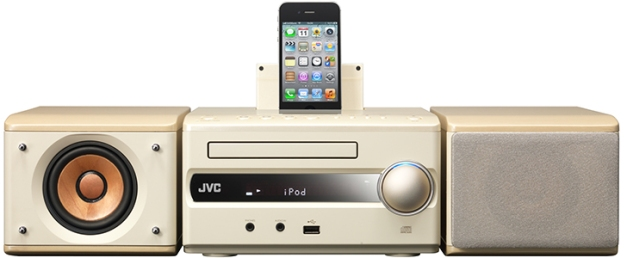 jvc-kenwood_ex-s3_compact-stereo-component-system-with_wood-cone_components