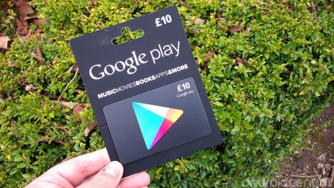 google app store uk