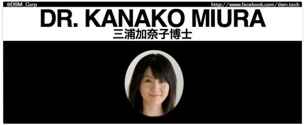 Dr-Kanako-Miura-Made-Robots-Walk-Like-Humans_HRP-4C Future Dream