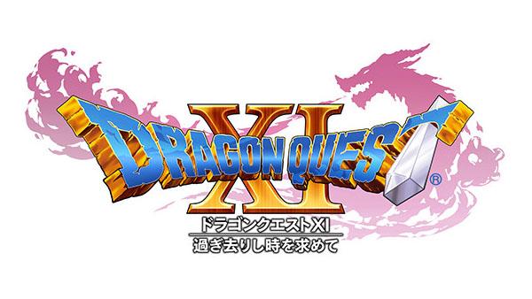 DQ11-Announce-NX