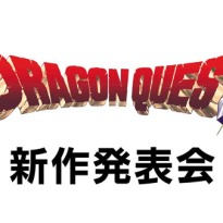 Dragon-Quest-Live-Stream_07-28-15
